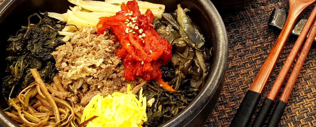 더덕산나물비빔밥